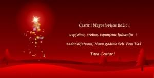 božićna tara centar